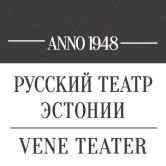 vene teaterlogo