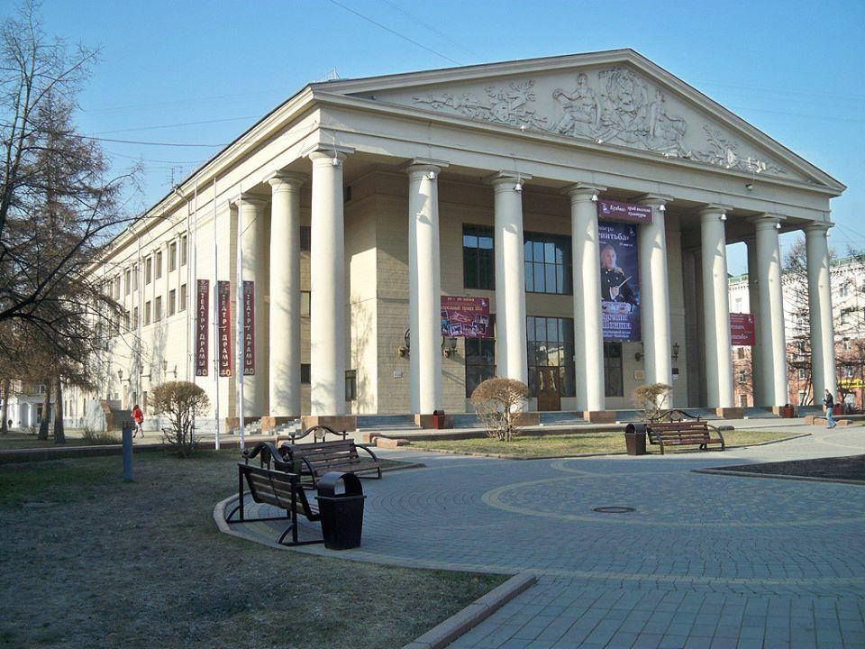 kemerovo teater, zhenitba