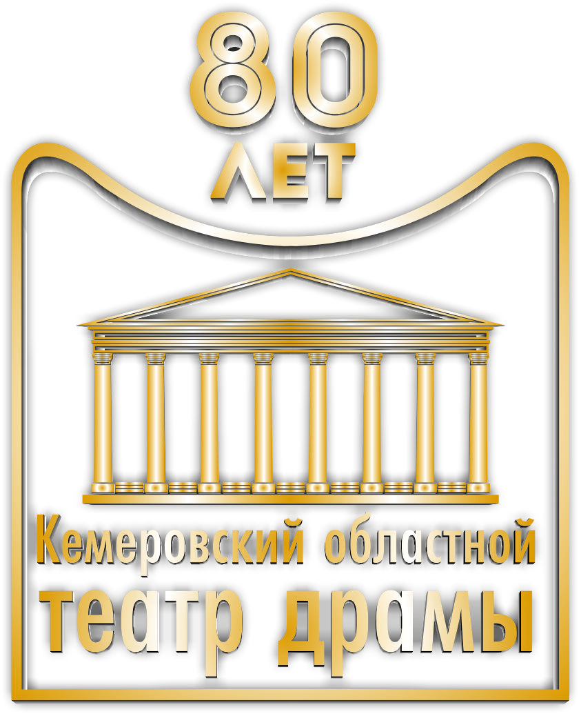 kemerovo oblast drama 80